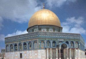 moschea al aqsa